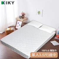 【KIKY】超支撐17CM薄彈簧床墊 單人加大3.5尺