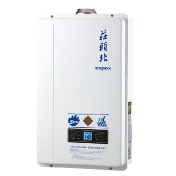 (全省安裝)莊頭北16公升數位適恆溫分段火排DC強制排氣熱水器 TH-7168FE