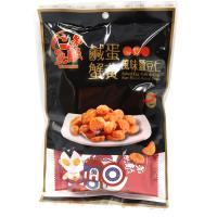 仁者無敵-鹹蛋蟹黃蠶豆仁(辣味)60g*12包