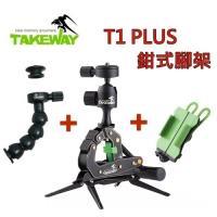 TAKEWAY T1PLUS鉗式腳架T1+G1+蛇頸FN01+T-PH03運動型手機座