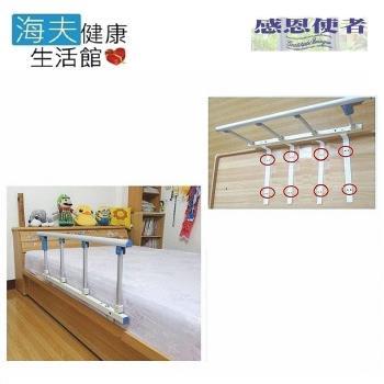【海夫健康生活館】床邊 安全護欄 起身扶手 附4支固定支架 (護欄+起身扶手型)