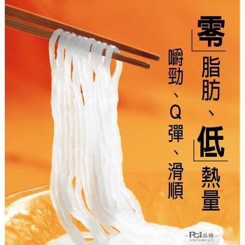 【名廚美饌】蒟蒻雪麵(185gx12入) x 2箱