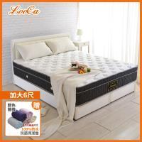 LooCa 尊皇防蹣+護框+乳膠高支撐獨立筒床墊(加大)