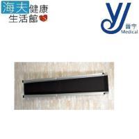 【晉宇 海夫】鋁製 三段式 伸縮軌道 輪椅用 210公分 長輪椅梯 一組二入(JY-0204)