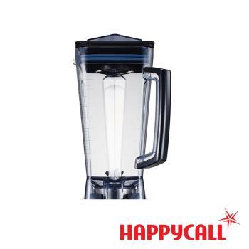 韓國HAPPYCALL多功能智慧冷熱健康調理機專用調理杯