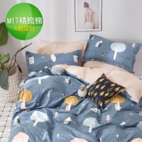 eyah 100%台灣製寬幅精梳純棉涼被雙人床包四件組-漫森寄情
