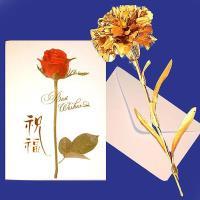 [開運陶源]黃金 康乃馨 贈精美卡片 母親節禮品