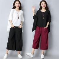【REKO】簡單純粹舒適穿著感寬上衣+七分褲M-2XL(共四色)