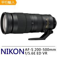 Nikon AF-S NIKKOR 200-500mm f/5.6E ED VR 全片幅遠攝變焦鏡頭*(平行輸入)