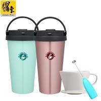 鍋寶 316手提咖啡杯醇香2入組 (贈陶製濾杯及電動奶泡器) EO-SC6540PGFG85CR205
