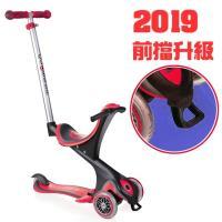 【2019前擋升級版】法國GLOBBER哥輪步兒童5合1三輪滑板車-紅