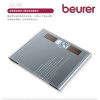 德國博依beurer 太陽能玻璃體重計 GS380