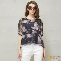 MONS國際專櫃領口繡鑽輕柔飄逸上衣
