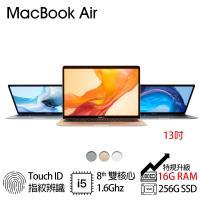 Apple MacBook Air 13.3吋 筆記型電腦 i5/16G/256G