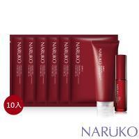 NARUKO 牛爾 紅薏仁超臨界毛孔美白洗面霜+緊緻精華+緊緻面膜10入