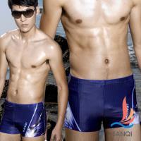 SANQI三奇 SHOCK男孩 急速奔騰平口四角泳褲(藍M) SQ13315