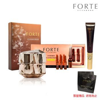 FORTE再生智慧密集抗皺4件組(安瓶+眼霜+修護霜+面膜)(送眼霜1.5ml*2)