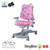 【SingBee欣美】 Hello Kitty 148單背椅
