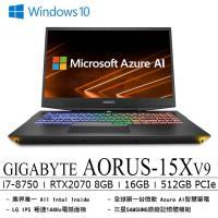 GIGABYTE技嘉 AORUS 15XV9 15.6吋獨顯電競筆電 i7-8750H/16GB/RTX2070 8GB/512GB/Win10