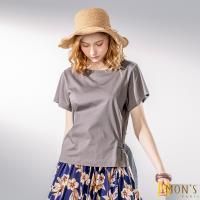 MONS歐系時尚造型領口100%純棉上衣