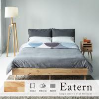 【obis】Eartern北歐實木5尺雙人床架 實木床架