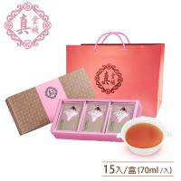【醫院專櫃品牌 真食補】原味滴雞精15入禮盒組(加量升級 70ml/入)