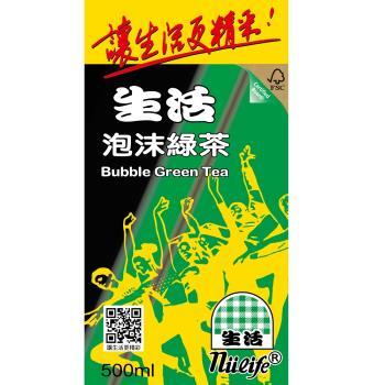 生活 泡沫綠茶500ml(24入)