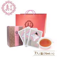 【醫院專櫃品牌 真食補】原味滴雞精7入禮盒組(加量升級 70ml/入)