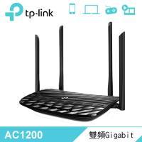 【TP-Link】Archer A6 AC1200 無線MU-MIMO Gigabit 路由器 【加碼送環保軟毛牙刷】