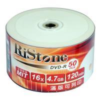 RiStone 日本版 DVD-R 16X 珍珠白可印片 裸裝 ( 100片)