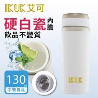 IKUK艾可 輕量內陶瓷隨行杯 130ml IKBI-130