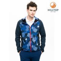 【hilltop山頂鳥】男款輕量超潑水抗UV外套S02M97深寶藍印花