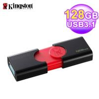 【Kingston 金士頓】DataTraveler 106 (DT106/128GB) USB 隨身碟