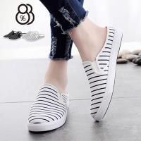 【88%】休閒鞋-簡約條紋 經典基本款 舒適好穿拖 懶人鞋 休閒鞋