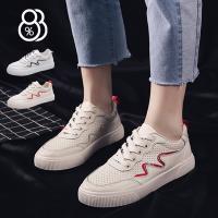 【88%】休閒鞋-透氣洞洞鞋面 簡約流線造型 小白鞋 休閒鞋 布鞋