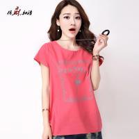【A3】(買一送一)修身顯瘦 透氣亞麻上衣 (白色+粉紅色  M-XXL)-預購