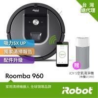 【買就送冰沙隨身果汁機雙杯組】美國iRobot Roomba 960 wifi掃地機器人 總代理保固1+1年 (限時買就送Blueair JOY S空氣清淨機 市價7999元)