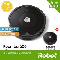 【買就送冰沙隨身果汁機雙杯組】美國iRobot Roomba 606 掃地機器人 總代理保固1+1年 (限時買就送Blueair JOY S空氣清淨機 市價7999元)