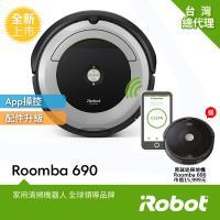 【買就送冰沙隨身果汁機雙杯組】美國iRobot Roomba 690 wifi掃地機器人 總代理保固1+1年(限時買就送Blueair JOY S空氣清淨機 市價7999元)