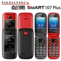 Fareastone Smart 107 Plus 折疊式功能型手機