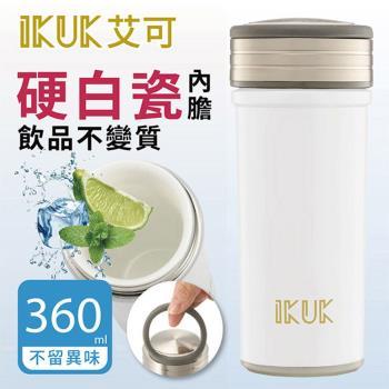 IKUK艾可 真空雙層內陶瓷保溫杯 360ml 火把好提系列 IKHI-360
