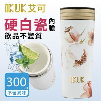 IKUK艾可 真空雙層內陶瓷保溫杯 300ml 櫻系列 IKTV-300