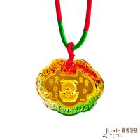 Jcode真愛密碼 旺財豬黃金彌月木盒-0.1錢