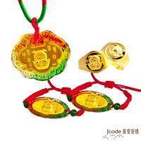 Jcode真愛密碼 旺財豬黃金彌月禮盒-0.3錢