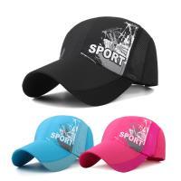 任-活力揚邑-防曬透氣速乾涼感塗鴉棒球帽時尚百搭戶外運動帽遮陽帽鴨舌帽-3色可選