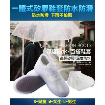 Alice (預購) 獨家矽膠雨鞋套防水防滑男女兒童(一入)