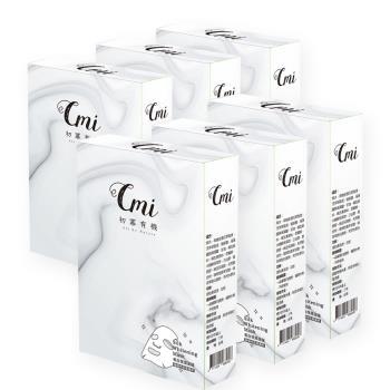 初冪有機接骨木系列-保濕鎖水煥白面膜(6盒/組)
