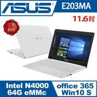 ASUS華碩 Laptop  E203MA   珍珠白  11.6吋輕薄小筆電 (E203MA-0091AN4000)