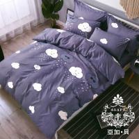 AGAPE亞加‧貝 MIT台灣製-雨雪時光 舒柔棉雙人5尺四件式薄被套床包組(百貨專櫃精品)