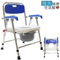 【海夫健康生活館】必翔 洗澡 折疊式 鋁合金 便盆椅(YK4050)